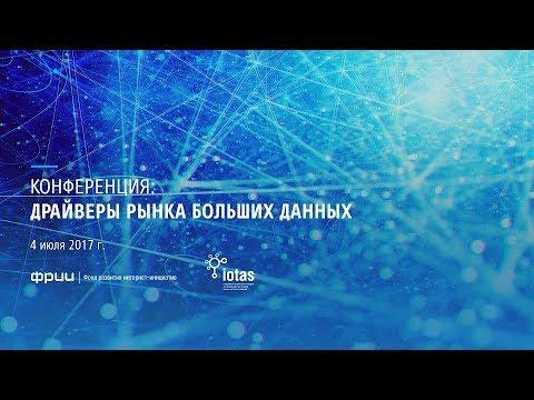 Объединенные КриптоСистемы, программы 1С Петрозаводск