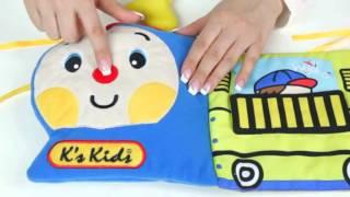 Развивающая игрушка-бортик в кроватку «Паровозик Чух-Чух», Ks Kids(, 2015-12-16T06:51:20.000Z)