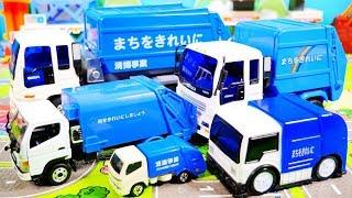 はたらくくるま ごみ収集車がいっぱいだよ♪ 清掃車 消防車 パトカー 郵便車 トミカ おもちゃ アニメ 幼児 子供向け動画 TOMICA TOY KIDS Vehicles thumbnail