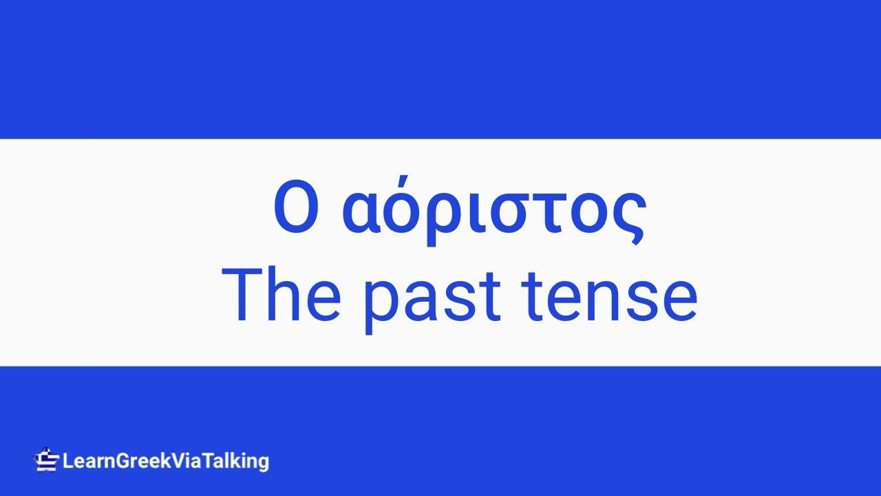 show past tense