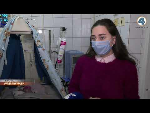 Телекомпанія TV-4: У Тернополі виходили немовля, яке народилось з вагою 610 грамів