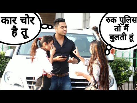 Car chori prank with Nishu Tiwari.