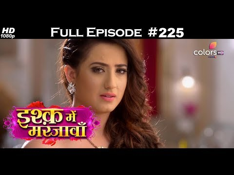 Ishq Mein Marjawan – 2nd August 2018 – इश्क़ में मरजावाँ – Full Episode