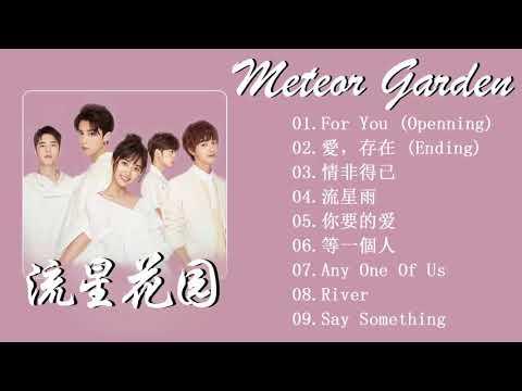 Kumpulan Lagu Meteor Garden