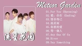 Download lagu Kumpulan lagu meteor garden MP3