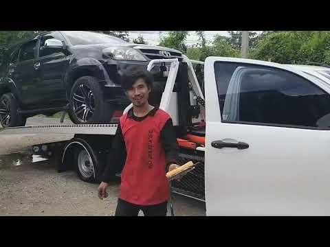 #รถสไลด์ชลบุรี #พัทยารถยกรถเสีย #รถยกพนัสนิคม  #slidecarpattaya #สไลด์คาร์พัทยา #รถยกถนน331ชลบุรี