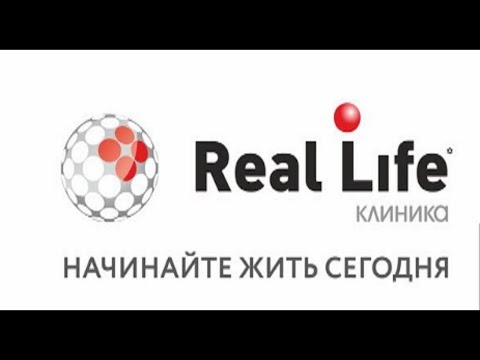 Лечение алкоголизма в Воронеже.Кодирование. Клиника Real Life