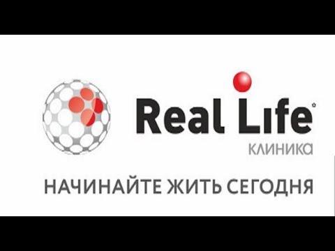 Похудение и диета по методу Славянская Клиника