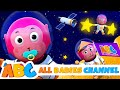 Monkey Family | Space Travel Adventures | 3D Nursery Rhymes For Kids by All Babies Channel