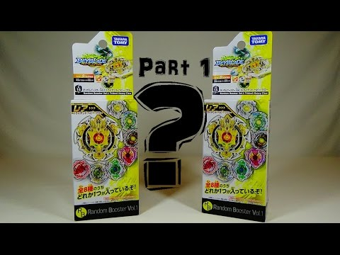 Beyblade Burst UNBOXING!! B-15 Random Booster Vol. 1 PART 1 ベイブレードバースト