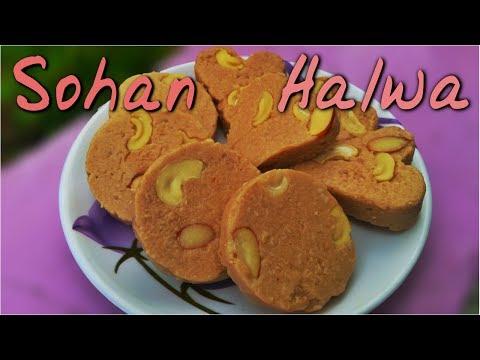 अजमेर का स्पेशल सोहन हलवा | Sohan Halwa Recipe | Recipe in Hindi | Ajmer Rasoi