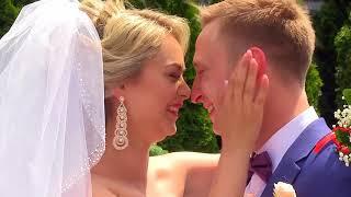 коваль весілля