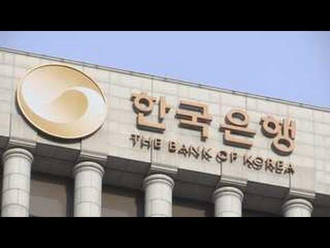 일본ㆍ미국, 기준금리 동결…고민 커지는 한국은행