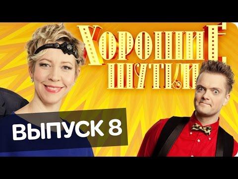 Программа передач ТВ на сегодня в Хабаровске -