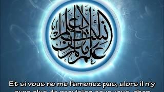 Abdel Aziz al Garaani - Sourate yusuf  (Joseph) VOSTFR