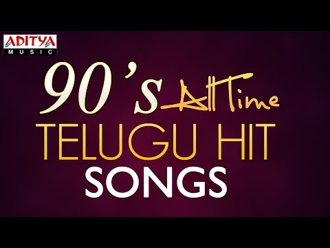 90s All Time Telugu Hit Songs  25 Hours Jukebox