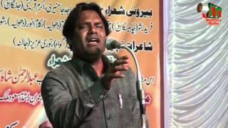 Altaf Ziya, Malegaon Mushaira [HD], 08/01/2016, Mushaira Media