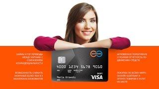 كيفية الحصول على بطاقة فيزا+50 دولار مجانا صالحة لتفعيل البايبال 2017 سارع قبل إنتهاء العرض