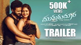 Muttukumara Trailer New Kannada 2K Trailer 2019 Dhanoosh Sanchita Padukone Ravi Sagar
