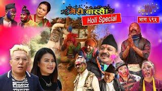 Meri Bassai    मेरी बास्सै    Holi Special    Ep.-695   March-23-2021   Peter Khaling    Media Hub