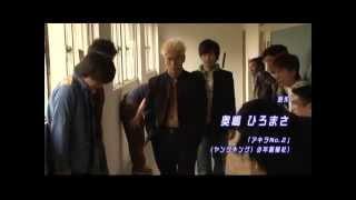 不良がはびこる高校で2番目の座にいる高校生を主人公にした奥嶋ひろまさ...