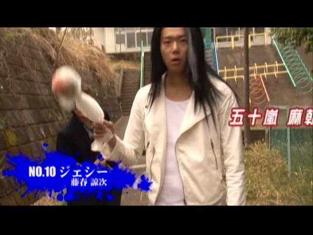 映画『アキラNo.2』予告編
