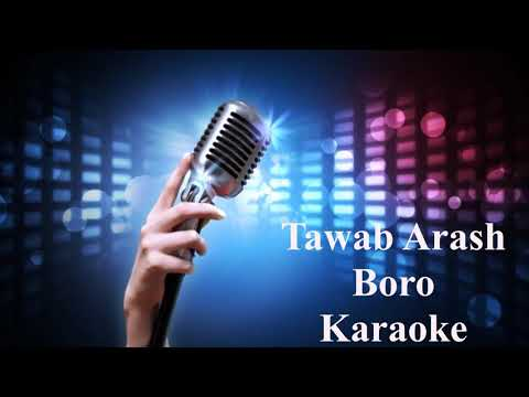 Afghan Karaoke Tawab Arash - Boro