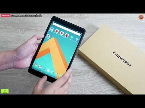 รีวิว Chuwi Hi9 Tablet Android ราคา 5990 บาทได้ ROM 64GB RAM 4 GB - วันที่ 03 Aug 2018
