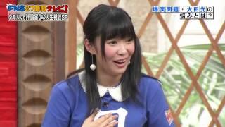 指原莉乃、太田光にブチ切れ!