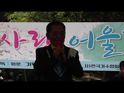 가수 이한수 누이  효사랑어울림한마당 소요산특설공연장 2019 6 2