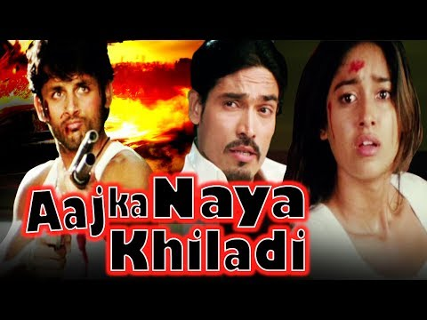 Aaj Ka Naya Khiladi Full Movie | Rechhipo...
