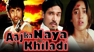 Aaj Ka Naya Khiladi | Full Movie | Rechhipo | Nitin | Ileana | Hindi Dubbed Movie