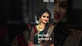Ka tai rup nikhare chandyni/New_cg _song   full screen status video   #_By_Gagan_ EditZ