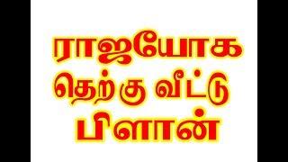 vastu plan - Tamil