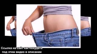похудеть после 40 лет форум