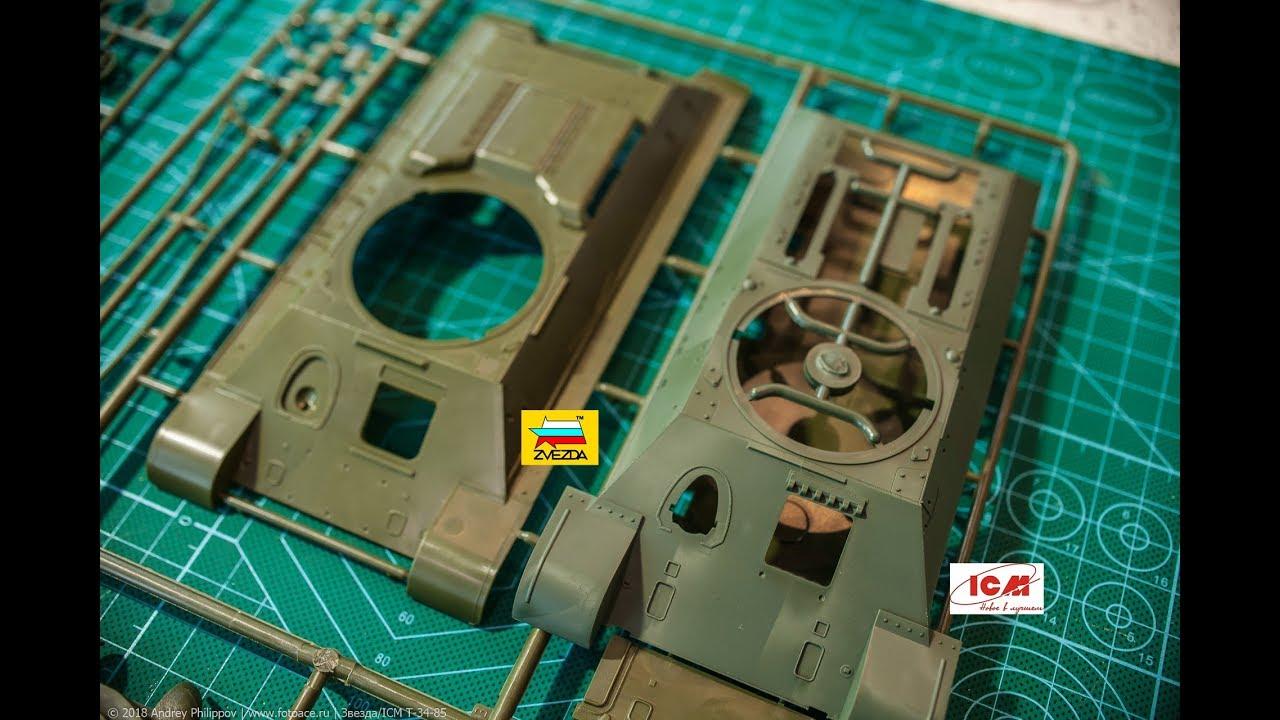 Распаковка, обзор-сравнение моделей Т-34-85 от Звезды и ICM