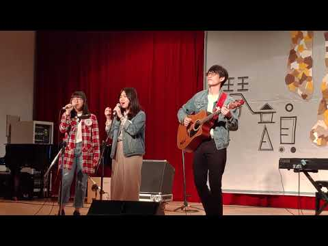 Officially Missing You(cover)-長庚大學30琴韻獎