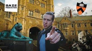 Образование в США. Принстонский университет. Сколько стоит обучение?