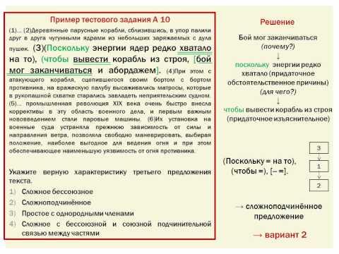 Тестовая часть ЕГЭ по русскому: с чего начинать готовитьсяиз YouTube · С высокой четкостью · Длительность: 28 мин32 с  · Просмотров: 52 · отправлено: 05/09/2017 · кем отправлено: Светлана Гузаевская