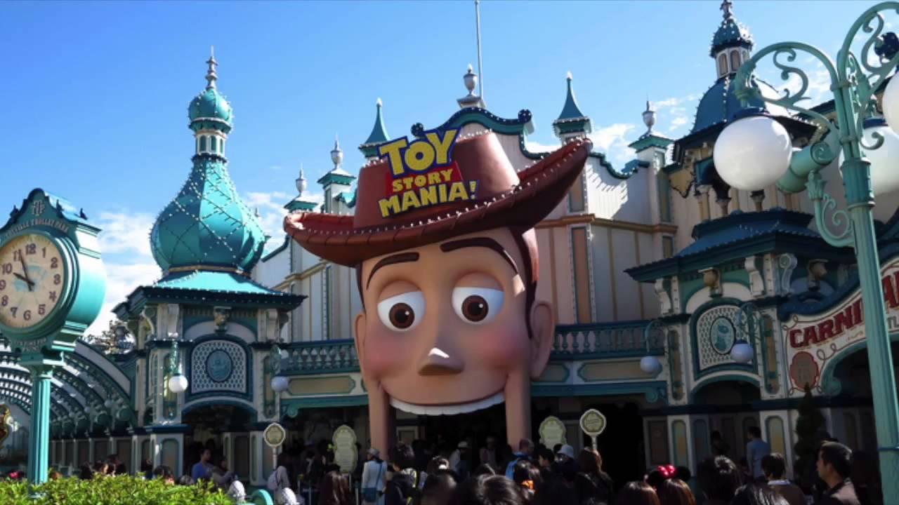 「ディズニーランド」の画像検索結果