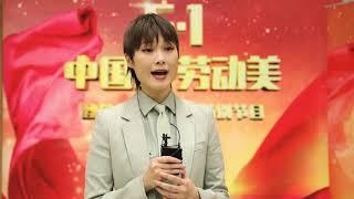 [中国梦·劳动美]五一就这样宅在家吗?李宇春、娜扎、郁可唯来陪你| CCTV