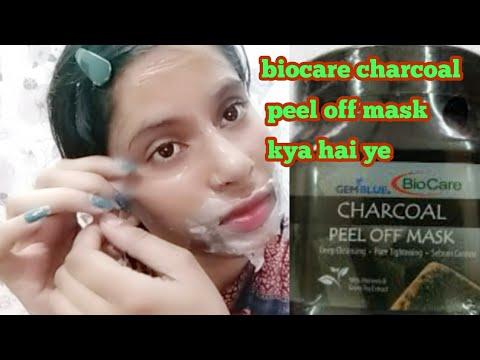 biocare charcoal peel off mask review charcoal peel off mask! natural tips and review