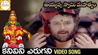 Bhakti - YouTube