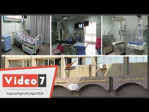 مستشفى التأمين الصحى ملاذ غير القادرين والخدمة الطبية 5 نجوم
