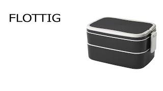 Контейнер ИКЕА ФЛОТТИГ удобный контейнер ЛАНЧ БОКС для школы или работы от IKEA FLOTTIG