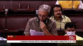 Rao Inderjit Singh moves on The Limited Liability Partnership (Amendment) Bill, 2021