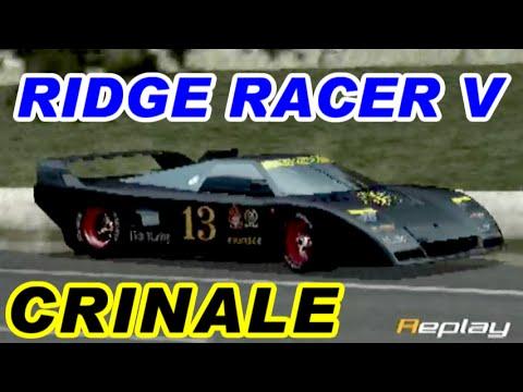 クリナーレ(CRINALE) - リッジレーサーV(RIDGE RACER V) [GV-VCBOX,GV-SDREC]