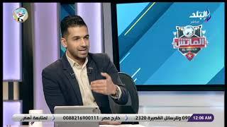 حمص يكشف سبب رحيله عن الإسماعيلي.. ويوجه رسالة خاصة للاعبي الدراويش (فيديو)