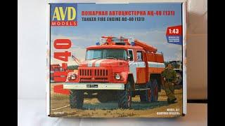 Збірна модель пожежної машини ац 40 ЗІЛ 131 від AWD MODELS