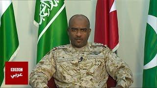 بلا قيود مع مستشار وزير الدفاع في السعودية العميد الركن أحمد حسن عسيري